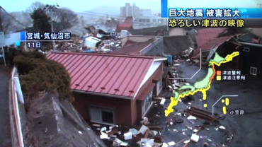 tsunami strike destruction